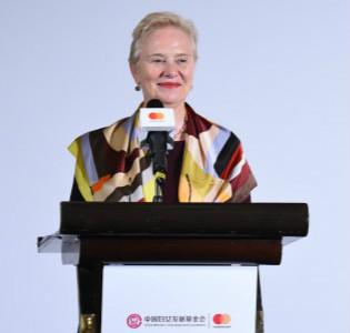 万事达卡与中国妇女发展基金会共推女性创业基金