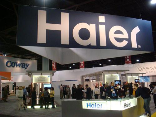 海尔推出新款4门冰箱 添加多种新功能