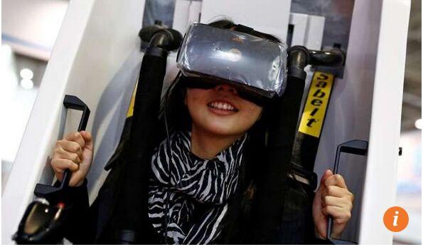 港媒:戴耳机浏览地球另一端的房子 在中国成为现实