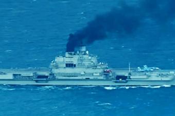 俄航母穿过英吉利海峡赴叙利亚