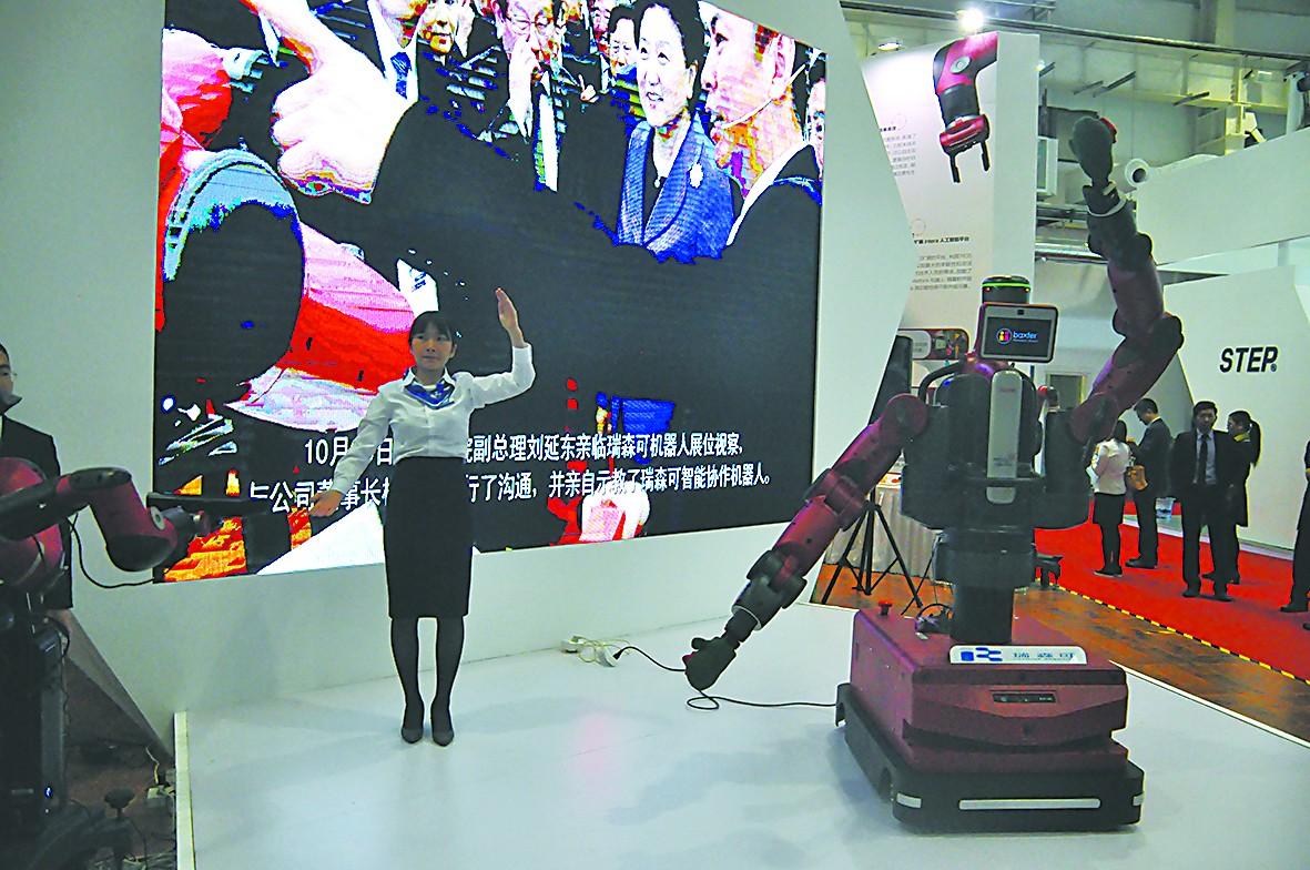 2016世界机器人大会:体验千奇百怪的顶级机器人