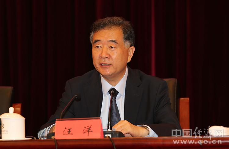 """扶贫领域""""第一奖"""":全国脱贫攻坚奖表彰大会在京举行"""
