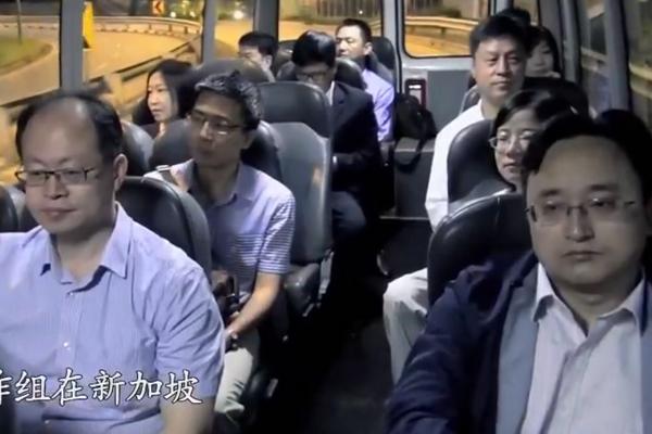 中国海外捉拿贪官画面曝光