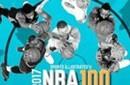 127天后NBA终于回归! 揭幕日骑勇亮相焦点之战