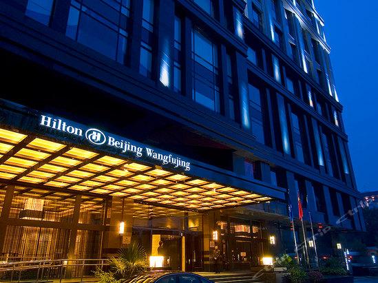 海航集团斥资65亿美元入股希尔顿