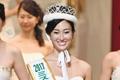 国际小姐大赛2017日本代表出炉 治疗师当选