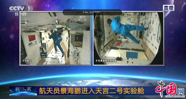 韩媒:事实上,中国在部分太空科技领域已超过美俄
