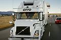 Uber无人驾驶货车首次商业运输 送5万罐百威