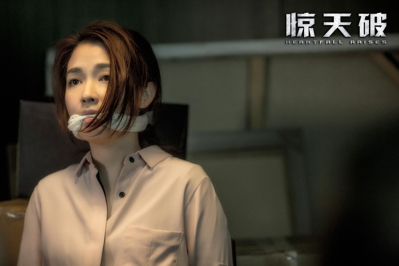 《惊天破》曝女主特辑 佟丽娅变男神收割机