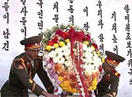 朝鲜纪念志愿军赴朝作战66周年