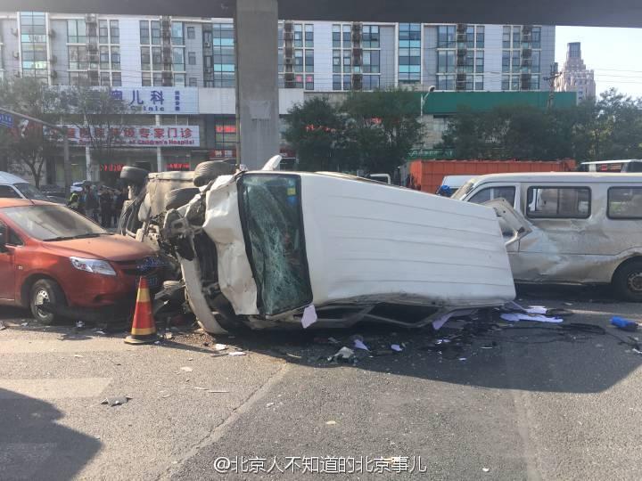 北京一地铁站前发生9车相撞严重车祸 伤亡情况不明