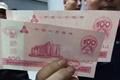 陕西市民从ATM机取出点钞券 银行:忘拿了