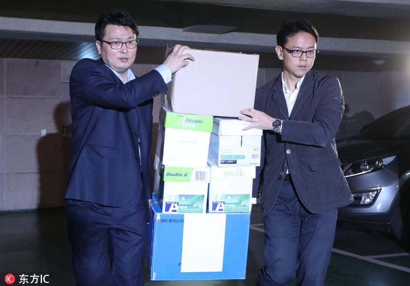 韩国检方搜查朴槿惠涉腐亲信住宅