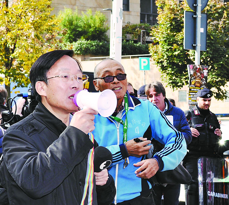 """米兰侨界抗议授予达赖喇嘛""""荣誉市民"""""""
