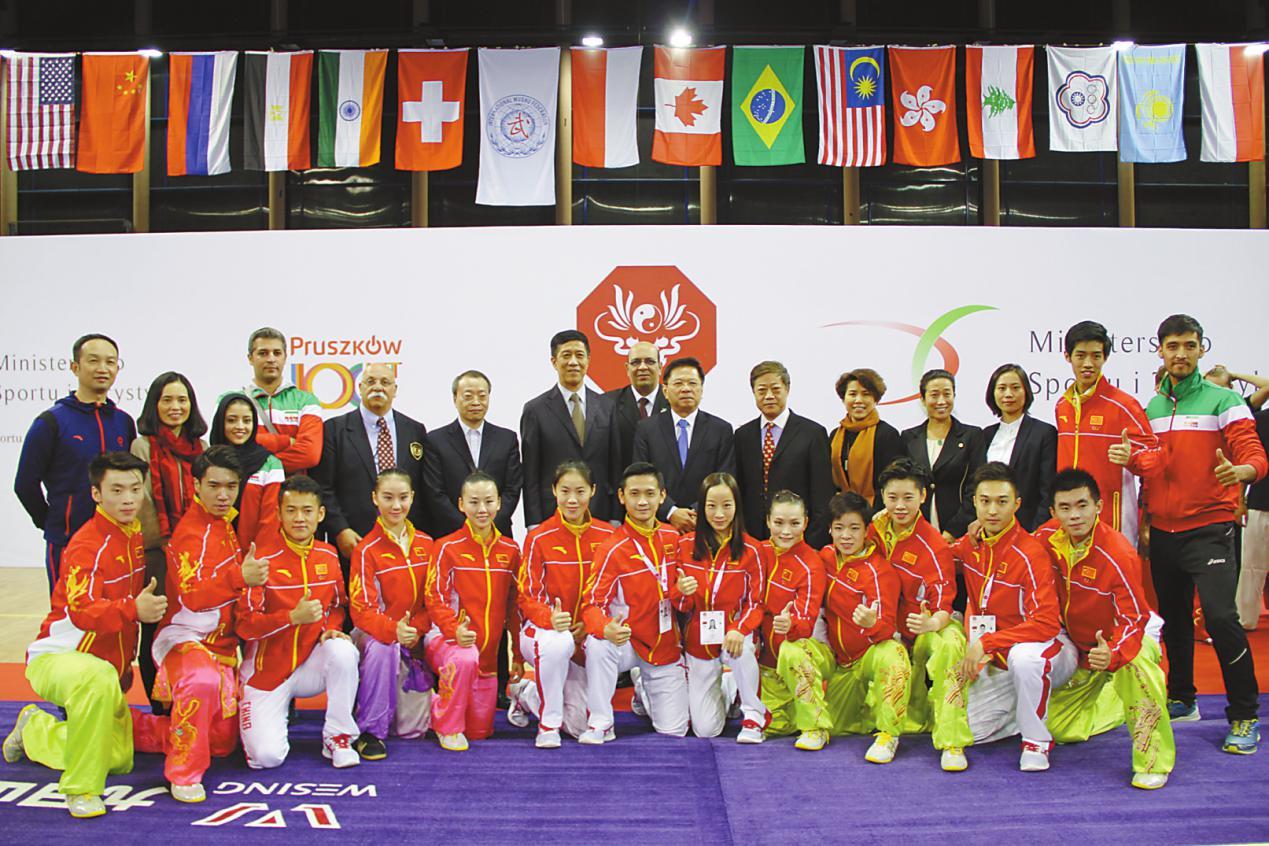 第二届世界太极拳锦标赛引来大批爱好者