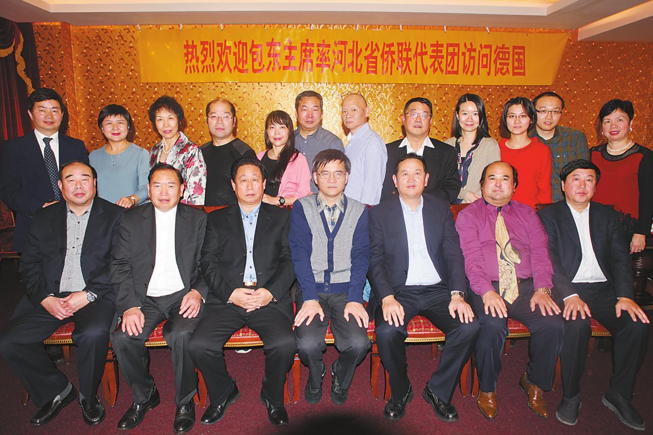 河北省侨联代表团访柏林介绍风土人情 签订合作意向