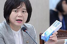 韩国牙膏因有毒成份召回, 前景堪忧!