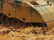 看我坦克趟泥泞指数有多高
