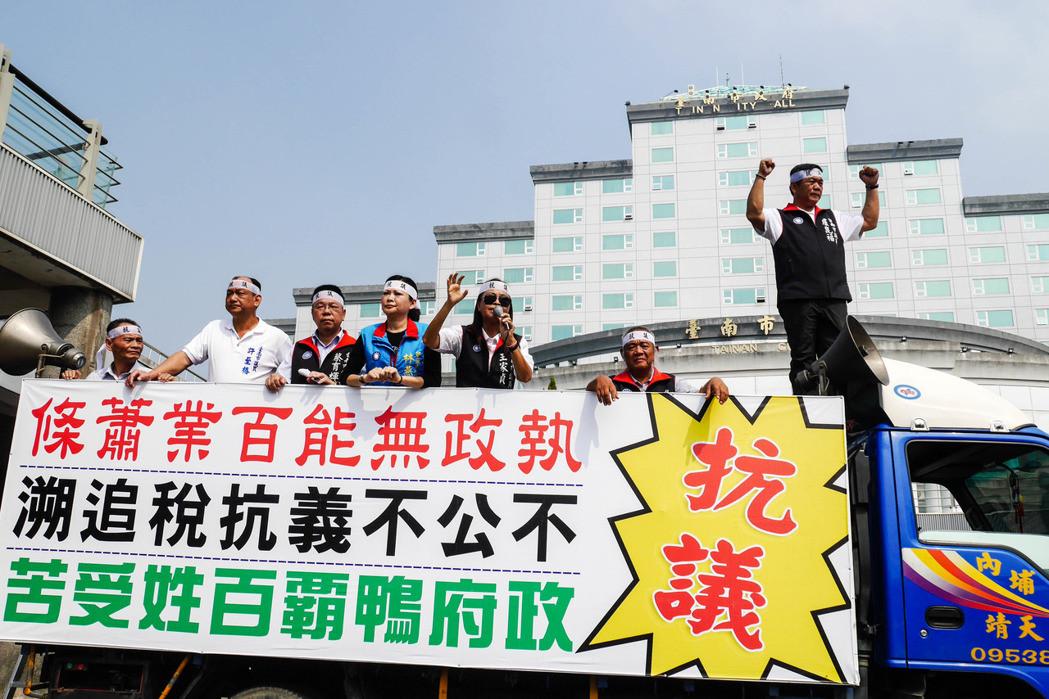 台南2000市民抗议市府涨税 联署罢免赖清德