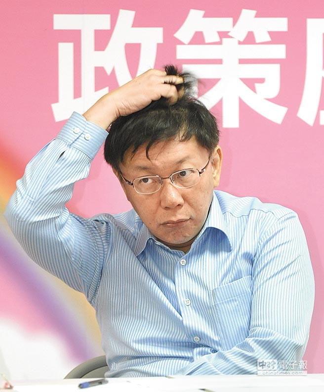 柯文哲主政台北两年:大话说尽 小事无成(图)