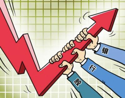 国家队热衷金融股 QFII加仓三行业
