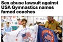 美体操队医性侵队员遭曝光 功勋教头被批不作为
