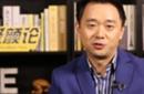 颜强:里皮水平不容置疑 执教中国国足并不算冒险
