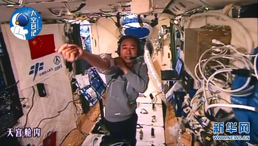 景海鹏首次穿上特殊实验服 寄语海内外小朋友