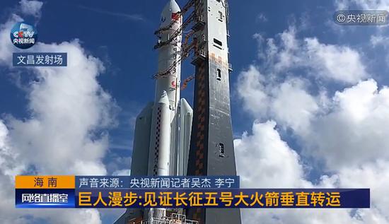 中国运载能力最大火箭长征五号下月将首飞