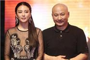 张雨绮再婚 王全安首度回应:一个月前就知道