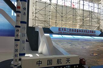 中国快舟火箭发射酷似弹道导弹