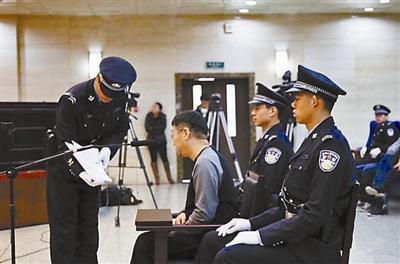 北京质检院原院长获刑 曾以购房借钱名义索贿