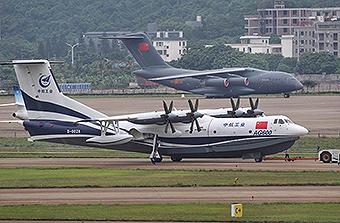中国两款大飞机聚首珠海航展