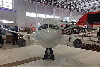 中俄合研宽体大飞机模型现身珠海