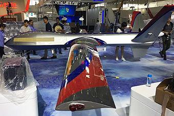中国电科新型无人机亮相珠海