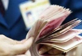 五大行前三季净赚7582亿元 股份均遭证金公司微幅减持
