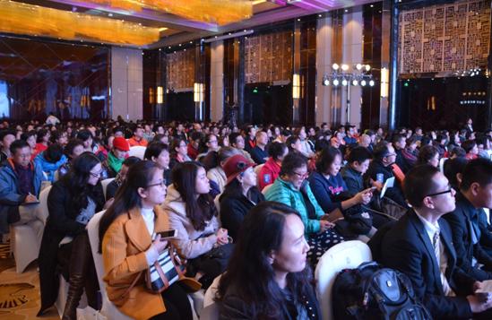 津桥国际二十周年暨国际教育高峰论坛圆满落幕