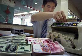 股份制银行前三季净赚2683亿 资产规模排位更迭