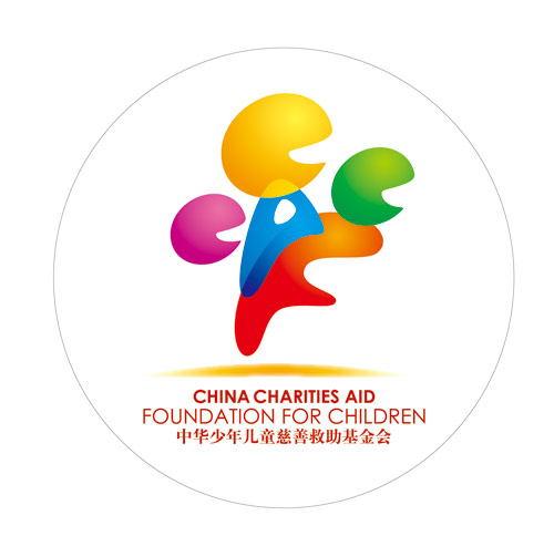[众誉企业1]中华少年儿童慈善救助基金会众爱专项基金