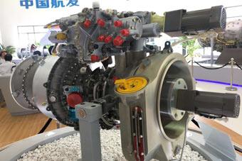 第一型国产涡轮轴发动机是它