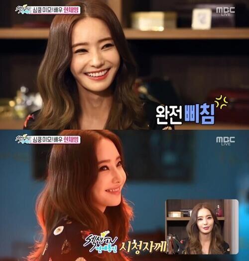韩女星韩彩英做客综艺节目 称黎明令其印象深刻