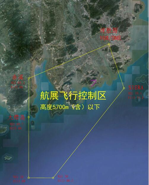 珠海市人民政府关于第十一届中国航展期间无人机飞行管控的通告