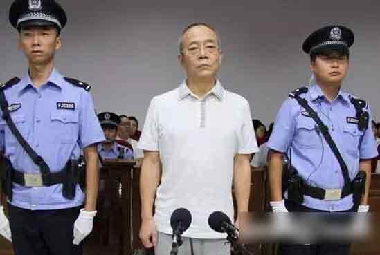 陕西渭南原副市长袁军晓受贿两百万获刑7年