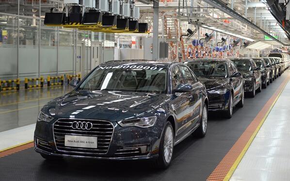 奥迪开始在中国生产插电式混动车