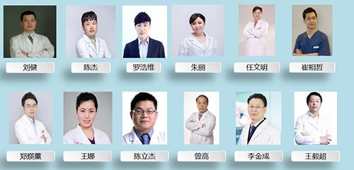 韩媚K-Beauty医疗美容医院 先从医后从业