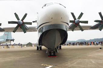 AG600两栖飞机首次亮相航展