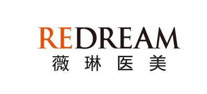 [众誉企业33]北京薇琳医疗美容医院