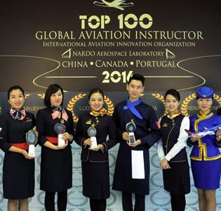TOP100全球卓越航空教员创新公开课隆重开讲