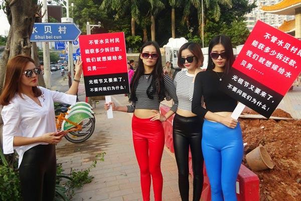 美女大学生深圳水贝村前举牌 求嫁土豪当网红