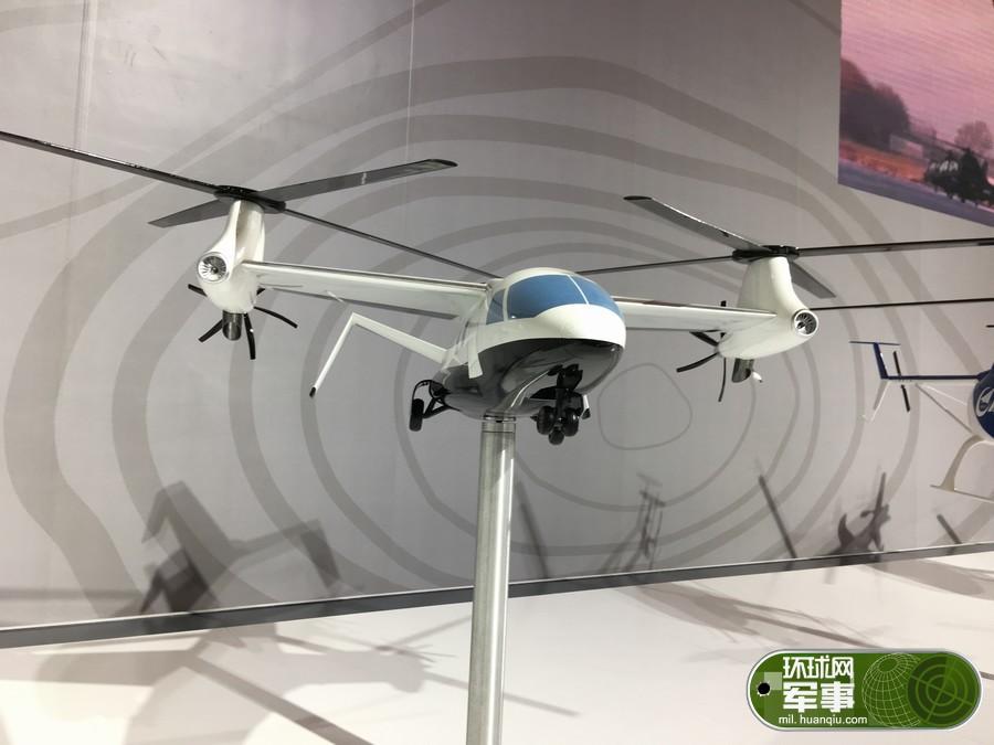 中国双旋翼高速直升机方案曝光图片